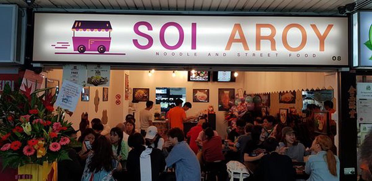 Soi Aroy Thai Restaurant