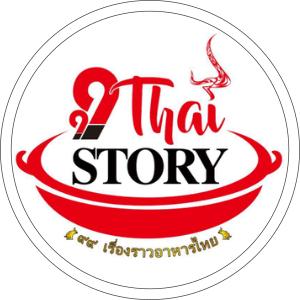 99 Thai Story Logo