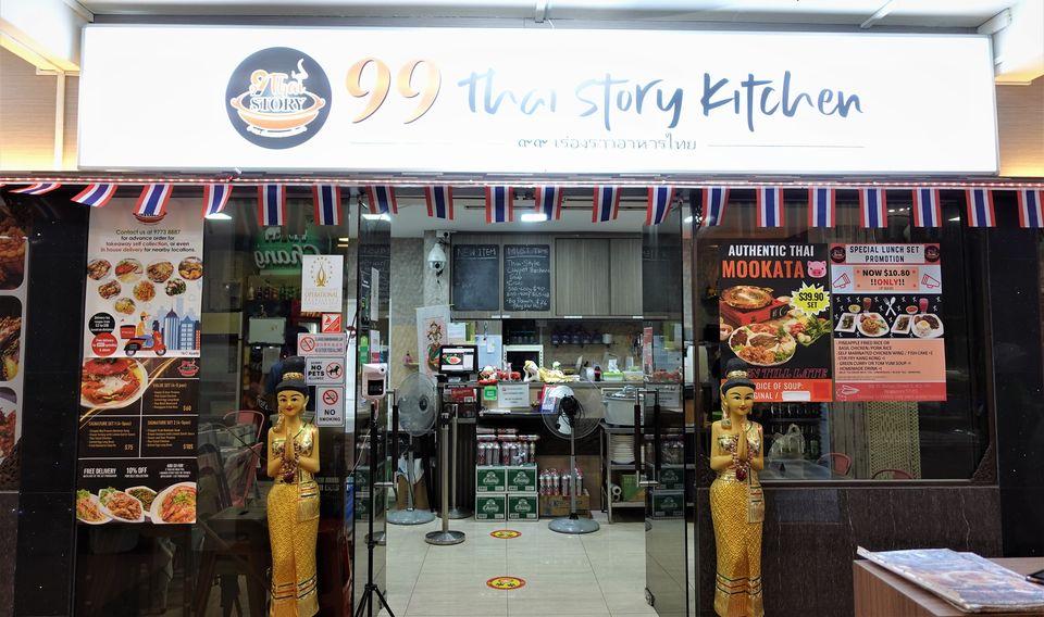 99 Thai Story Kitchen Shopfront
